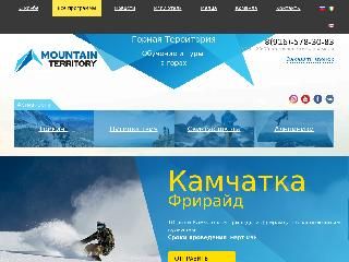 mountain-territory.com справка.сайт
