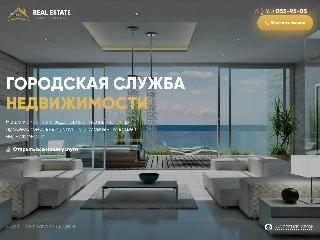 mygsn.ru справка.сайт
