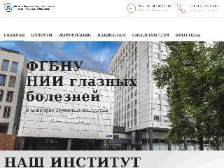 niigb.ru справка.сайт