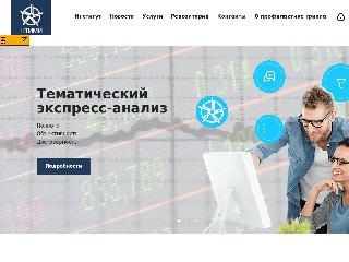 ntimi.ru справка.сайт