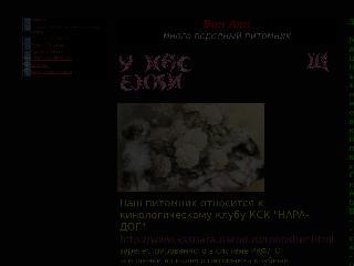 pitomnikbonami.narod.ru справка.сайт