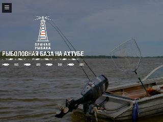 prichal-r.ru справка.сайт