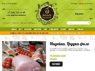 seasonmarket.ru справка.сайт