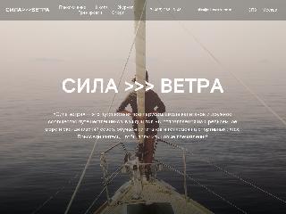 silavetra.com справка.сайт