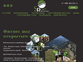 sportproject.pro справка.сайт