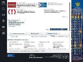 to77.minjust.ru справка.сайт