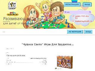 topigra-deti.ru справка.сайт