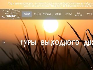 tourdespas.ru справка.сайт