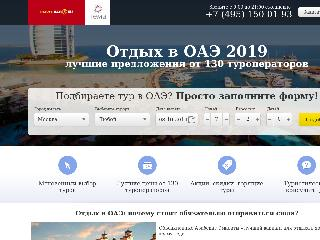 traveluae.ru справка.сайт