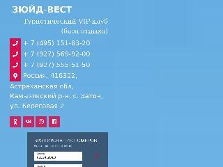 vipclubsw.ru справка.сайт