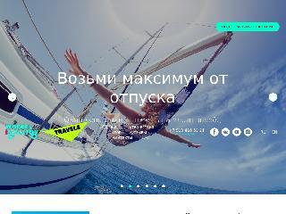 wiptravels.com справка.сайт