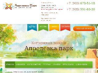 www.aprelevka-park.ru справка.сайт