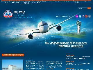 www.atcm.ru справка.сайт