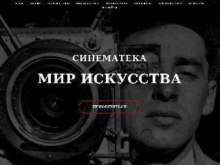 www.chronotop.ru справка.сайт