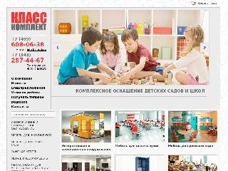 www.classk.ru справка.сайт