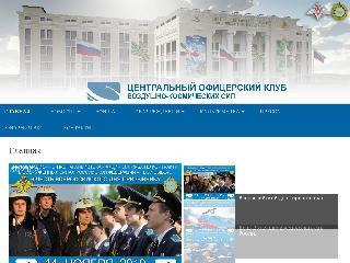 www.clubvks.ru справка.сайт