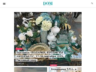 www.dominterier.ru справка.сайт