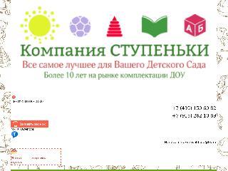 www.dou-dom.ru справка.сайт
