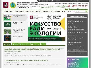 www.dpioos.ru справка.сайт