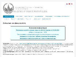 www.fnm.msu.ru справка.сайт