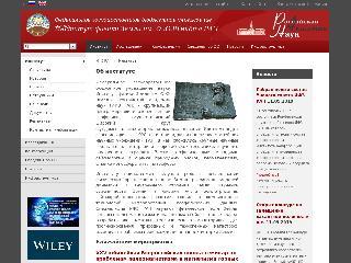 www.ifz.ru справка.сайт