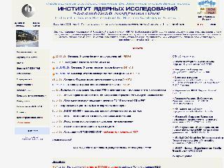 www.inr.ru справка.сайт