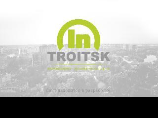 www.introitsk.ru справка.сайт