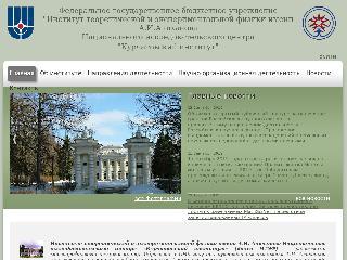 www.itep.ru справка.сайт