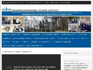 www.kbncran.ru справка.сайт