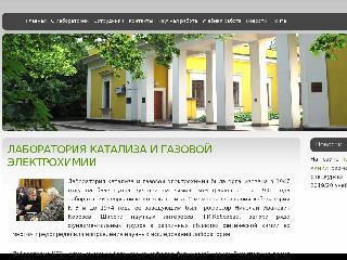 www.kge.msu.ru справка.сайт
