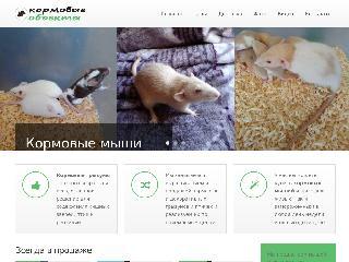 www.kormovye-obekty.ru справка.сайт