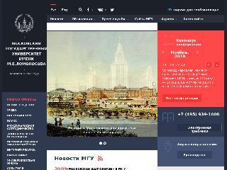 www.msu.ru справка.сайт