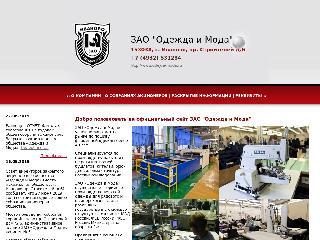 www.odejda-moda.ru справка.сайт