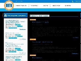 www.pptk-mos.ru справка.сайт