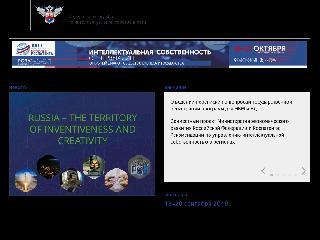 www.rupto.ru справка.сайт
