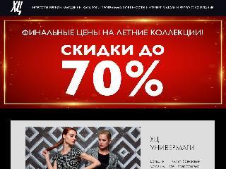 www.rus.hcdom.ru справка.сайт