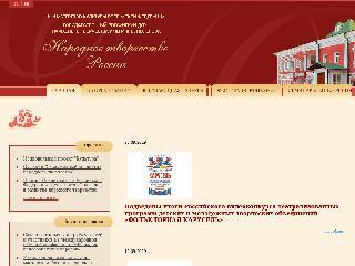 www.rusfolk.ru справка.сайт