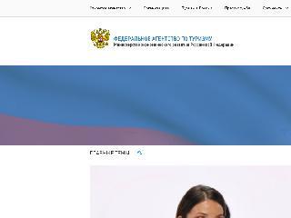 www.russiatourism.ru справка.сайт