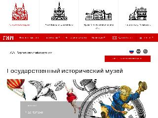 www.shm.ru справка.сайт