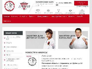 www.sibars.ru справка.сайт