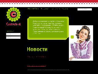 www.snezhanafood.ru справка.сайт