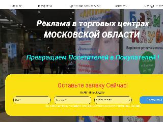 www.succesbusiness.ru справка.сайт