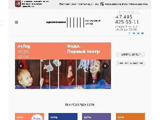 www.v-v-v.ru справка.сайт