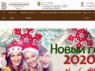 www.vsk-hotel.ru справка.сайт