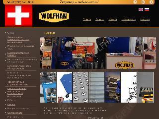 www.wolfhan.ru справка.сайт
