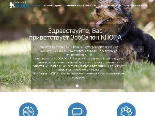 www.zoosalon-knopa.ru справка.сайт