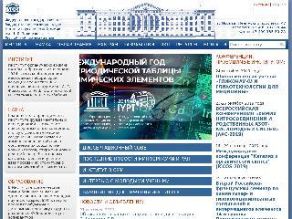zioc.ru справка.сайт