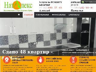 1955571.mya5.ru справка.сайт