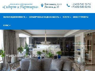 5855353.ru справка.сайт