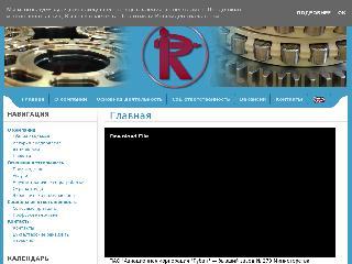 acrubin.ru справка.сайт